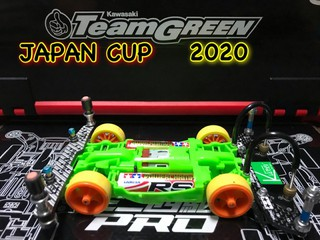 JAPAN CUP 2020