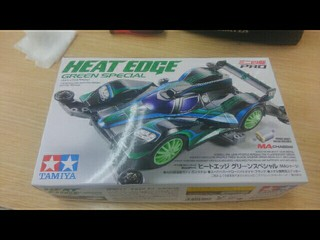 HEAT EDGE GREEN SPECIAL |ω・`)