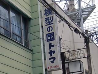 久しぶりの大会参加(^O^)