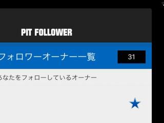 本当にありがとうございます!!