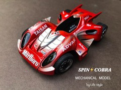 Spin Cobra racing