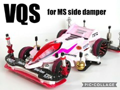 VQS  for MS side damper