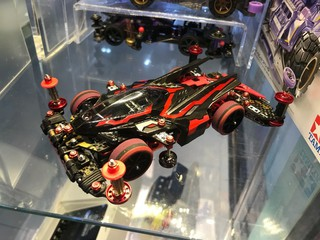 BR rider MS CHASSIS