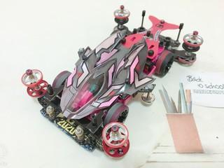 Pink MK.II