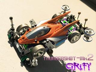サンダーショットMk-2・グリフィ