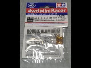 ITEM 95581 軽量2段アルミローラーセット(13-12ゴールド)