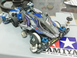Blue MK.II