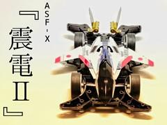 ウイニングエアロア[Ver.ASF-X 震電Ⅱ]