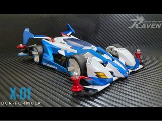 DCR-FORMULA : X-01