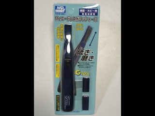 Mr.hobby Mr.コードレスポリッシャーⅡ GT08