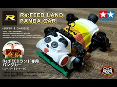 Re:FEED LAND PANDA CAR