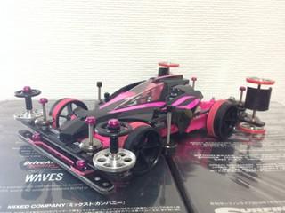 VS アバンテマーク2  ピンクブラックSP