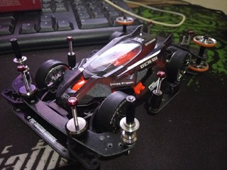 DCR-01 Indo Side-damper class