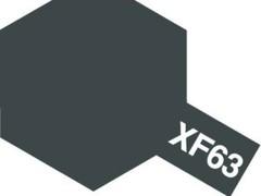 タミヤカラー XF-63 ジャーマングレイ