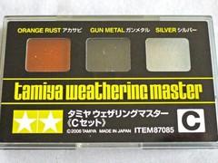 ウェザリングマスターC(アカサビ・ガンメタル・シルバー)