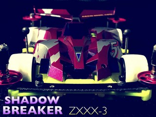 シャドウブレイカーZXXX-3