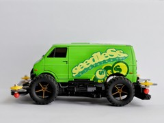 GreenMachine seedlessVAN