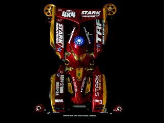 Buck Blader Iron Man Mk3 Ver.