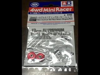 ITEM 95577  13㎜オールアルミベアリングローラー(レッド)