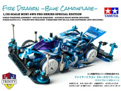 Fire Dragon -Blue camouflage-
