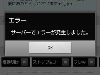 おや??(´・ω・`)