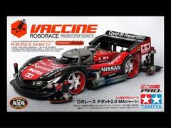 Vaccine Roborace