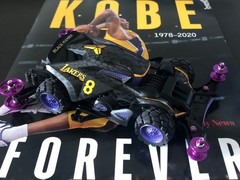 Black Mamba Special Final Ver.