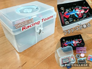 Choco tto Racing team