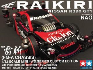 RAIKIRI FM-A NISSAN R390 GT1