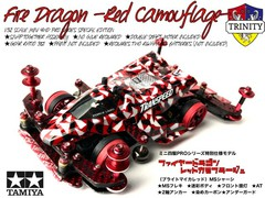 Fire dragon -Red camouflage-