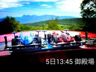 鈴鹿大会参戦‼️鈴鹿1000km耐久レース