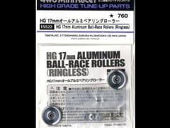 17mm オールアルミベアリングローラーセット