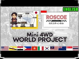 Mini4wd world project