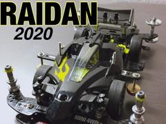 雷弾 2020