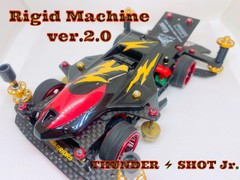 Rigid Machine ver.2.0