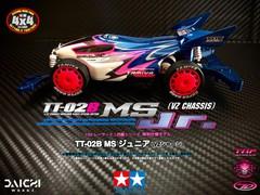 TT02B MS Jr.