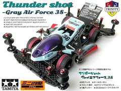 Thunder shot Gray Air Force 38
