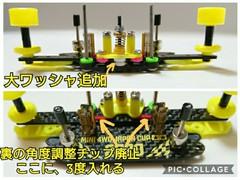 CBアンカー構造変更