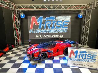 MS La Ferrari aperta