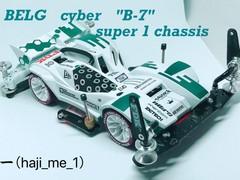 """BELG cyber """"B-7"""""""