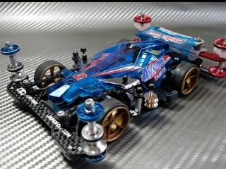 Blue Avante Mk.II