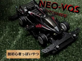 NEO-VQS 初心者が始めてギミックマシン作った風