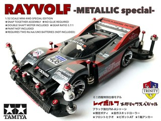 RAYVOLF -METALLIC special-