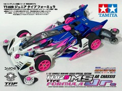 TT-02B MS Jr. Type FORMULA