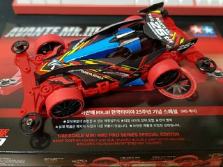 TAMIYA KOREA 25th anniv. SP