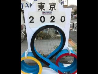 えのもとオリンピックループチャレンジ