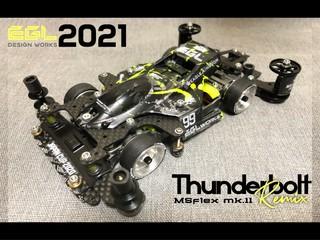 MSflex mk.11 Thunderbolt Remix