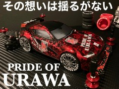 "Supra ""PRIDE OF URAWA"" mix"