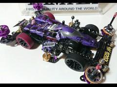 紫炎龍(パープルファイヤードラゴン)