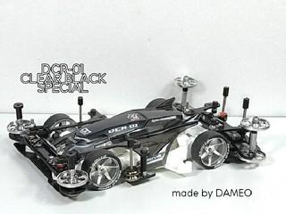 DCR-01 デクロス  クリアーブラック(M/C)